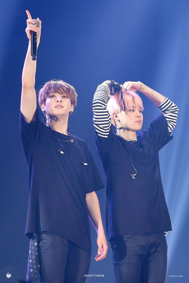 """BTS Jimin Jungkook """" © HEART THROB   Do not edit."""""""