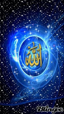 DesertRose,;,الله,;,