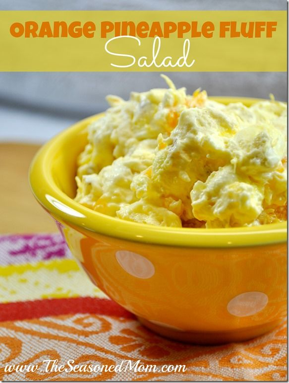 Orange Pineapple Fluff Salad~ 1 (8 oz) can mandarin oranges, drained, 1 (8 oz) can crushed pineapple in juice, undrained, 1 pkg. (3.4 oz) vanilla instant pudding mix, 1 cup mini-marshmallows, ½ cup chopped pecans, 1 ½ cups thawed whipped topping.