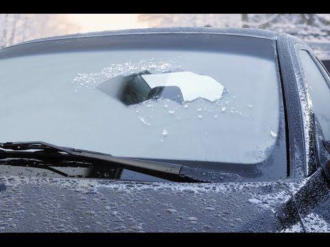 Как удалить лед на лобовом стекле? Простой способ - YouTube