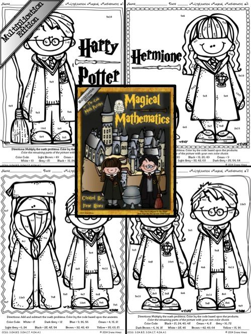 Multiplication Magical Mathematics ~ Color By The Code Math Puzzle Printables! Use the children's love of Harry Potter to practice multiplication math facts! This set includes 4 multiplication math puzzles and answer keys. $