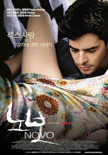 Film Semi Hot spring inn Full Movie