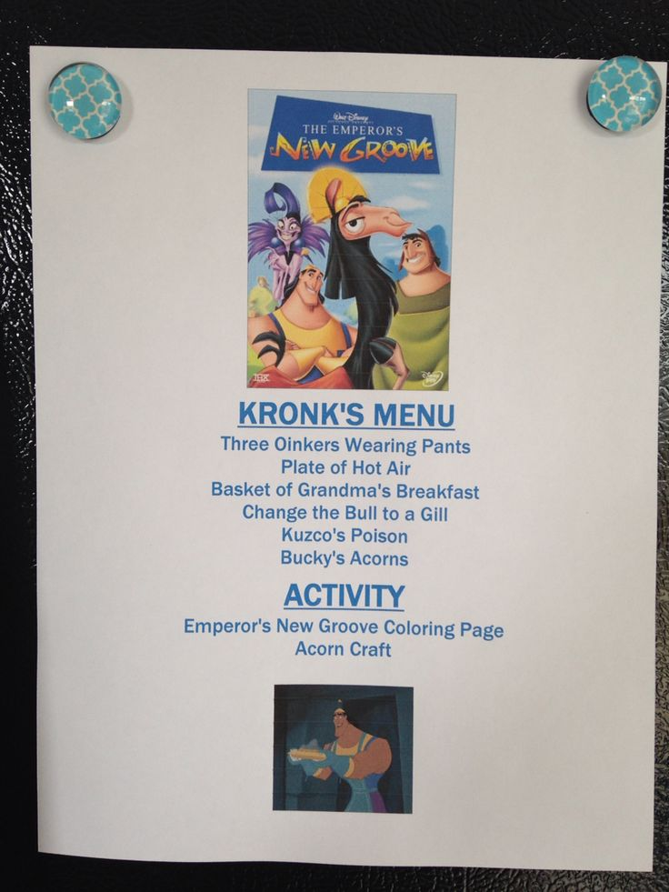 The Emperor's New Groove Menu - The Emperor's New Groove Movie Night - Disney Movie Night - Family Movie Night