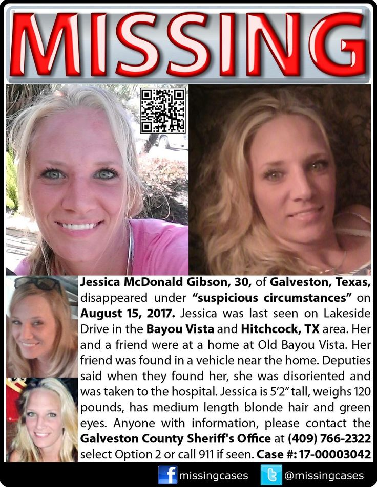 SOLVED - Found Deceased August 21, 2017 - Jessica McDonald Gibson - Missing Person Since August 15, 2017