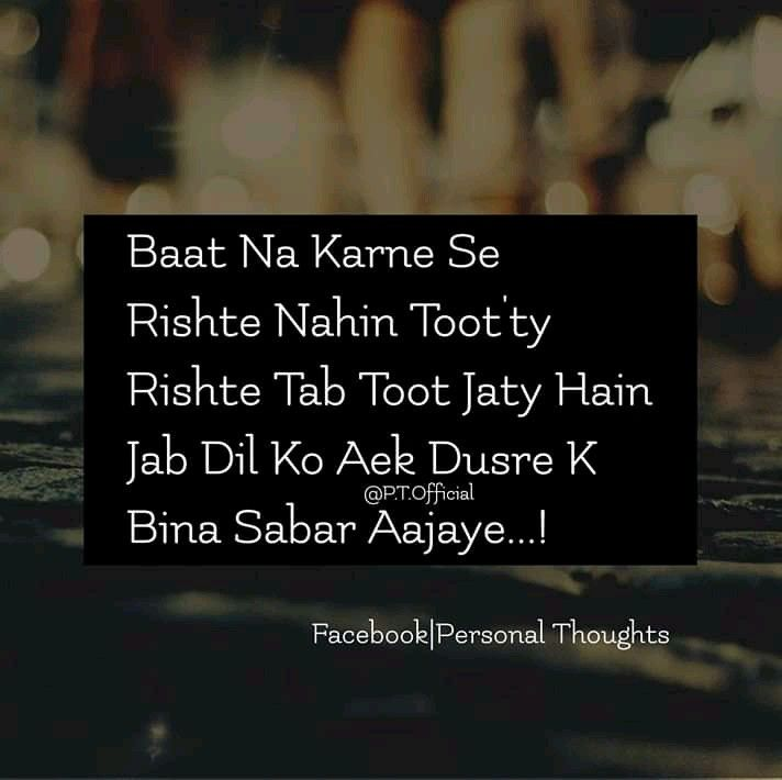 Pin By Chulbul On Islam Image Quotes Love Quotes Secret Love