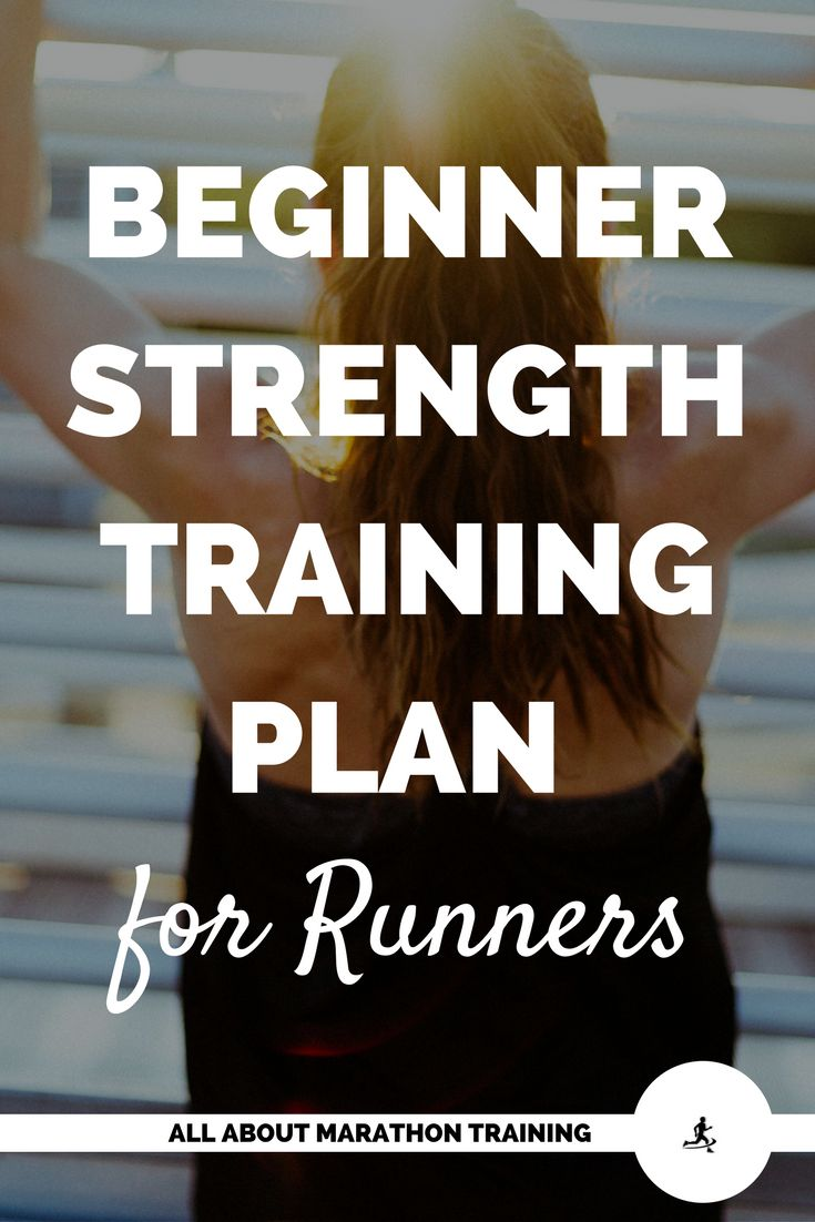 A beginner strength training for runners program should be very sport specific and therefore strength those muscles that runners use and need to stabilize and avoid injury. Just like this one! #allaboutmarathontraining #strengthtrainingforrunners
