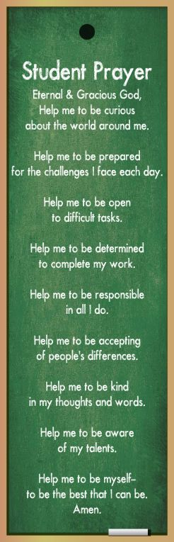 This blog has a printable prayer card for both #teachers and #students for #school