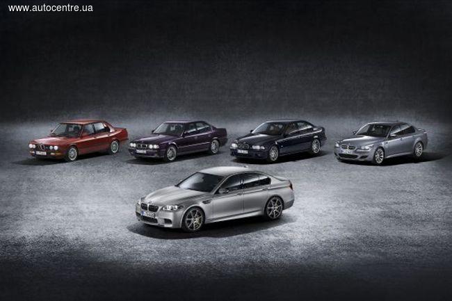 Подразделение BMW M представляет самый мощный BMW M5 в истории и отмечает 30-летний юбилей спортивного седана.