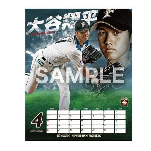 2016年オフィシャルカレンダー(壁掛け)| オフィシャルオンラインストア | 北海道日本ハムファイターズ