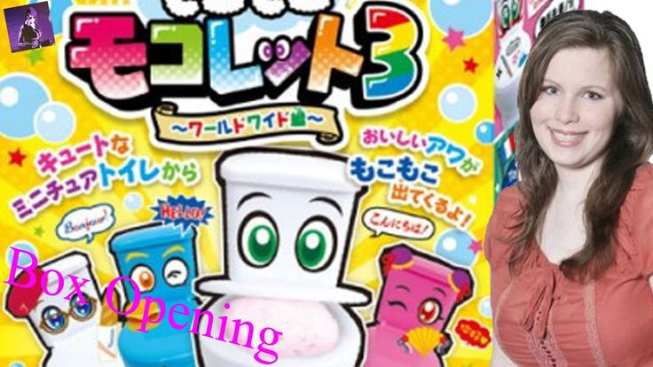 Box Opening Japanese Toilet Candy