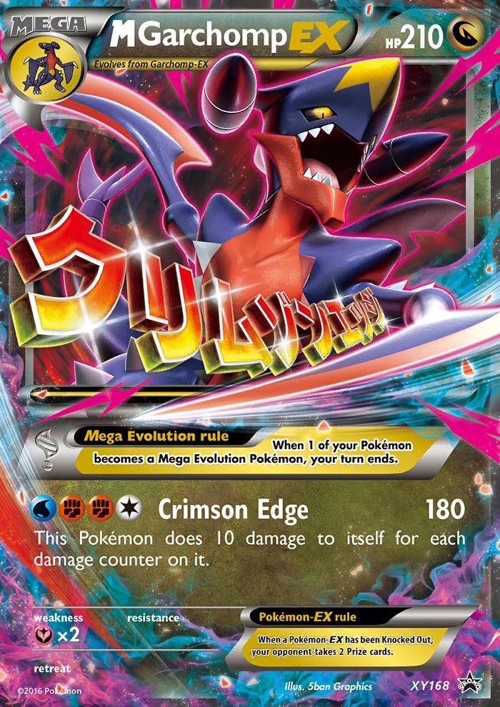M Garchomp Ex Xy Promos Xy168 Pokemon