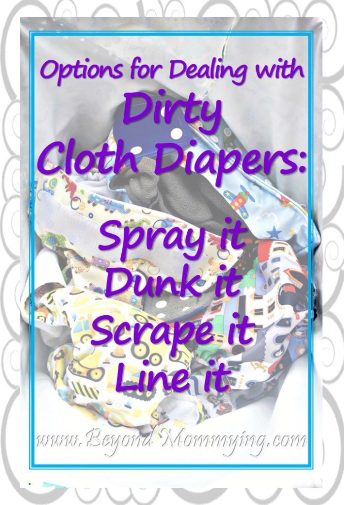 2eaa1113bf3d1 How to Deal with Cleaning Dirty Cloth Diapers | Beyond Mommying's ...
