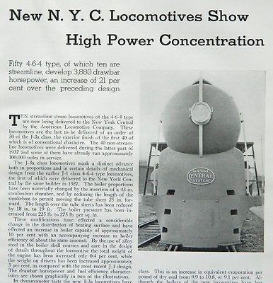 york-central-railroad-dreyfuss_1_18f4bbb3149567e07e84a77fb51afb4e.jpg (386×400)