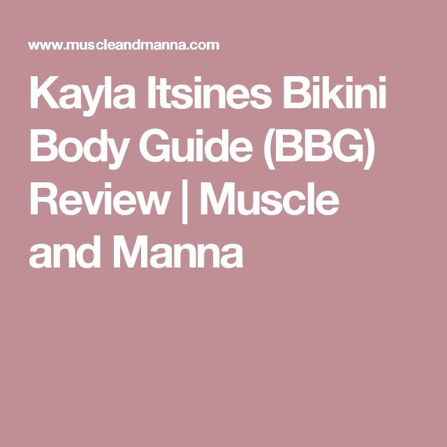 The 25 best bbg review ideas on pinterest kayla itsines bbg kayla itsines bikini body guide bbg review muscle and manna fandeluxe Image collections