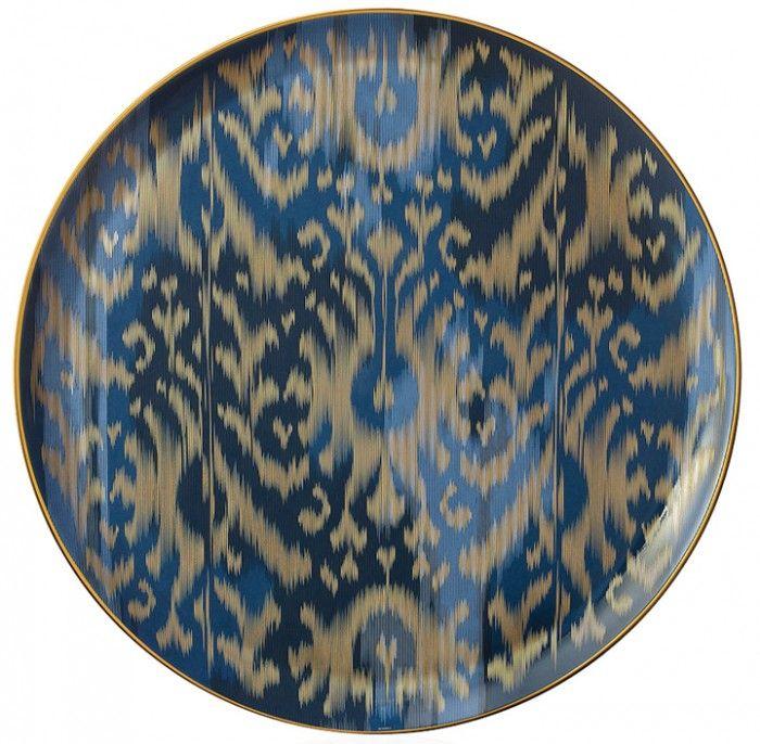 Voyage en Ikat Porcelain – Hermès on the Patternbank Blog