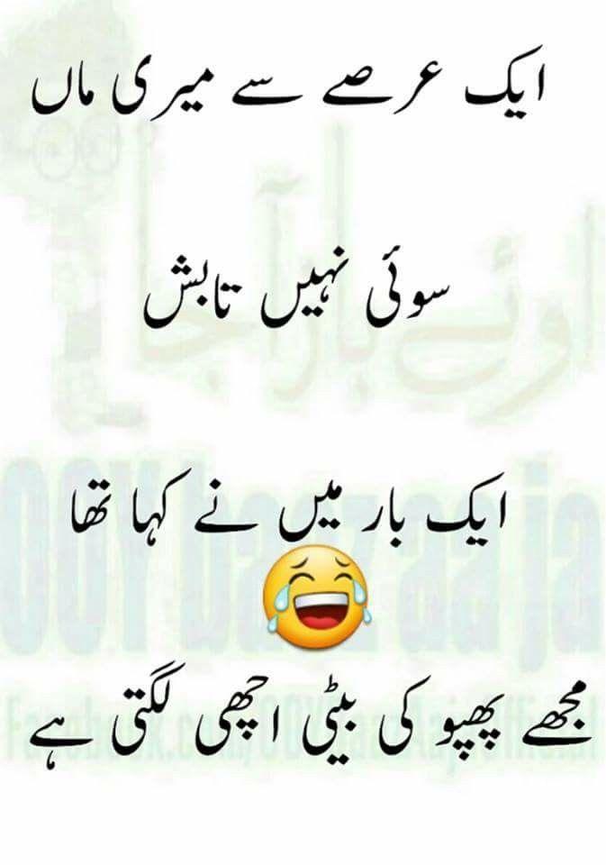 Buhahahahaha :D