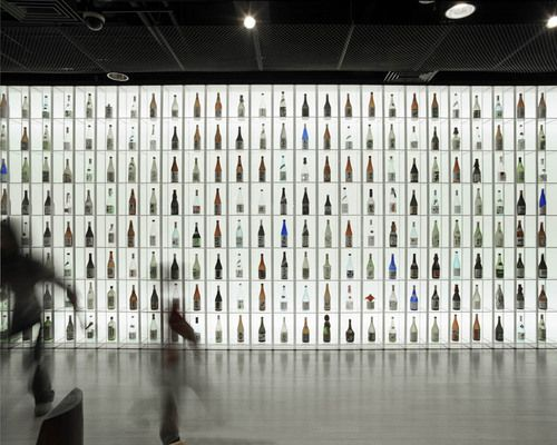"""Kengo Kuma & Associates/Tokyo The """"Food and Agriculture""""Museum Tokyo University of Agriculture"""