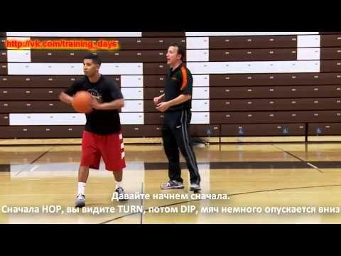 секреты NBA, которые улучшат ваш бросок - YouTube