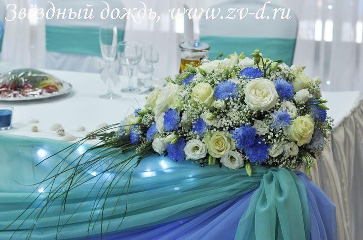 Floral wedding table centerpieces Флористическая композиция в морском стиле на столе молодых #floralcenterpieces #wedding #decor #weddingtabledecorations