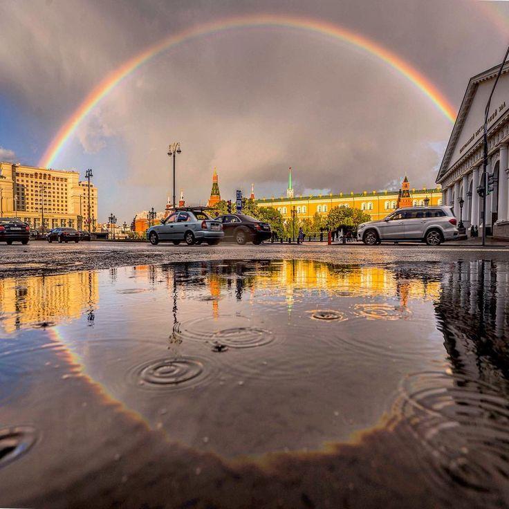 Радужный мост над Москвой!
