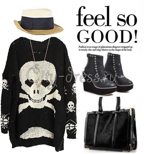 Черный свитер с черепом