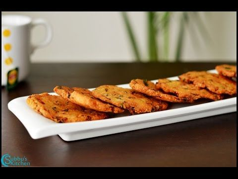 Maddur Vada Recipe | Subbus Kitchen