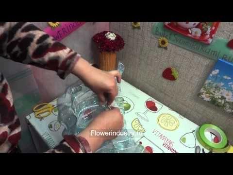 Букет из сетки 2 (бесплатные курсы флористики) - YouTube