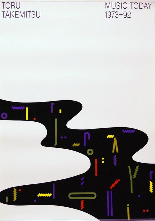 COLORS - modernist colors + black (looks like Paul Rand)