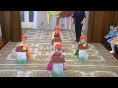 Танец Белочек. Осенние танцы. Ссылка на музыку https://yadi.sk/d/JbPLRuB2vBFjJ - YouTube