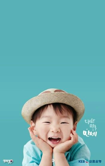 AH this handsome little cutie *heart eyes* #Daehan