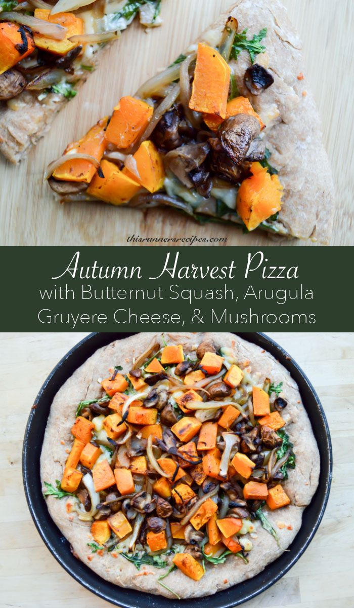 Autumn Harvest Pizza with Butternut Squash, Arugula, and Mushrooms! A savory, healthy, vegetarian fall meal!