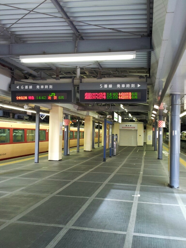 how to get the train from osaka to tokyo