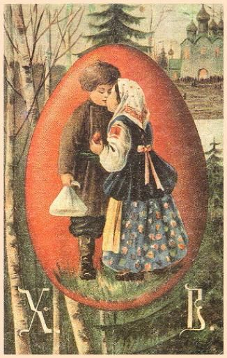 Old Russian Easter postcard. A kiss for love and luck.