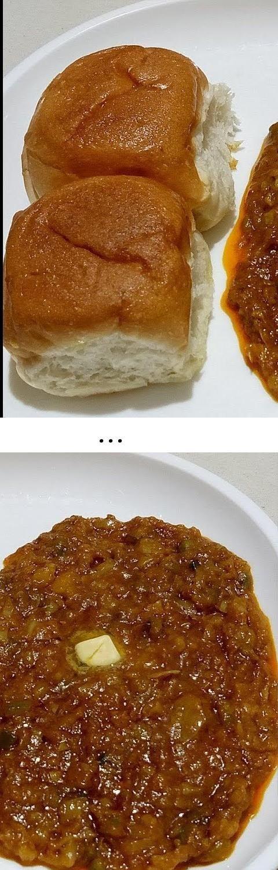 Best 25 recipe in gujarati ideas on pinterest causa de pollo tags pav bhaji banavani rit pav bhaji banavani rit gujarati pav bhaji recipe in gujarati language jain pav bhaji recipe in gujarati forumfinder Image collections