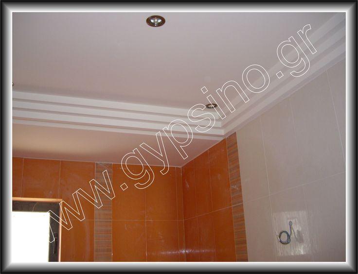 Γύψινη μπορντούρα σε λουτρό από το www.gypsino.gr Χώρα:  Ελλάδα Νομός : Αττική Περιοχή : Αμφιάλη