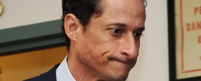 Ezkool | PIC Anthony Weiner Loses – Gives World The Middle Finger