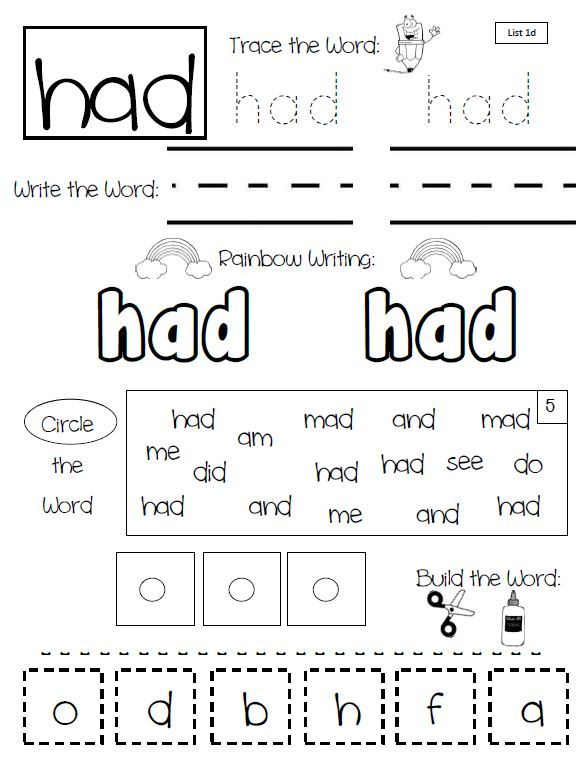 Dolch Sight Word Activities Grades K-1: Volume 1 (McGraw-Hill Learning Materials