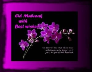 Eid Cards, Beautiful Eid Cards Mubarak, Eid Cards Wallpapers | Happy Day Images 2014  http://happydayimages.com/eid-cards.html