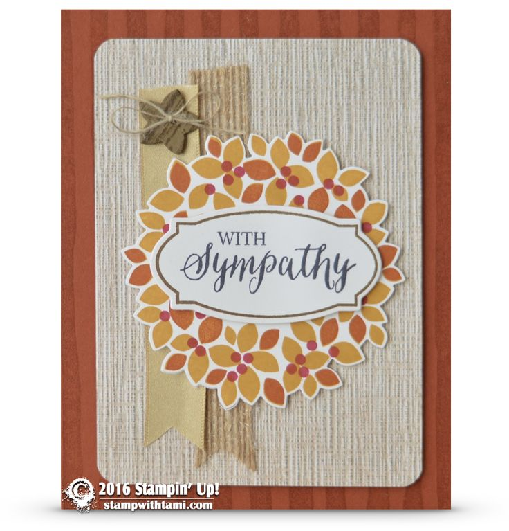 Stampin Up - Tami White - ——— S U P P L I E S ———  • Rose Wonder Photopolymer Stamp Set #140697 • Brushstrokes Clear-Mount Background Stamp139533 • Hardwood Clear-Mount Stamp Set #133035 • Delightful Dijon Classic Stampin' Pad #138327 • Rose Red Classic Stampin' Pad #126954 • Cajun Craze Classic Stampin' Pad #126965 • Soft Suede Classic Stampin' Pad #126978 • Basic Black Archival Stampin Pad #140931 • Cajun Craze 8-1/2X11 Card Stock #119684 • Whisper White 8-1/2X11 Card Stock #100730 •…