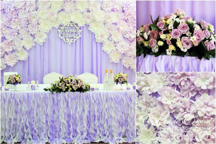 Фиолетовая с вадьба с бумажными цветами Bride Event