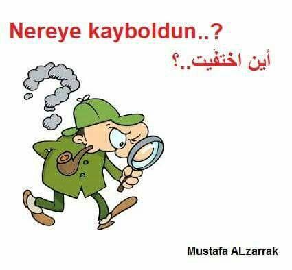 باللغة التركية