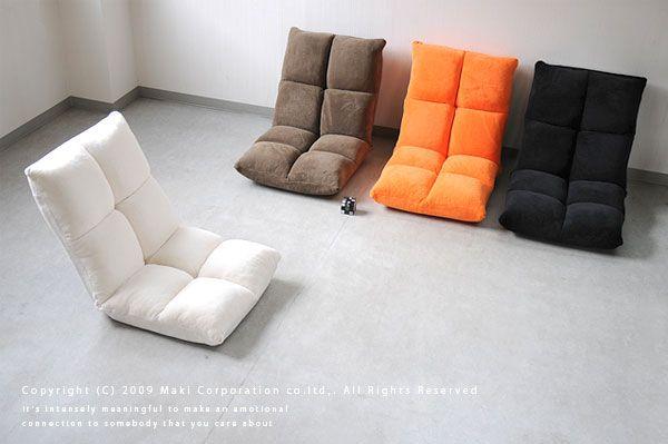 prs | Rakuten Global Market: Chair memory foam 無段階-Chair 座いす reclining recliner Beach sets J. pulse from cheer BELL (BEL) ■