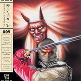 The Revenge of Shinobi [Original Video Game Soundtrack] [LP] - Vinyl