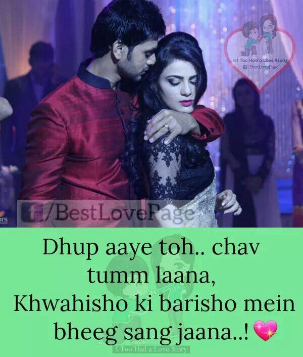 17+ Images About Hindi Shayari On Pinterest