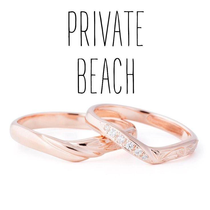 ハワイアンジュエリー リング 結婚指輪 婚約指輪 マリッジリング エンゲージリング エタニティリング ゴールド プラチナ ダイヤ 海 プライベートビーチ privatebeach ビーチ 記念日 プレゼント 恋人 夫婦 雲 オプア OPUA キラキラ 砂浜 サーファー 自然