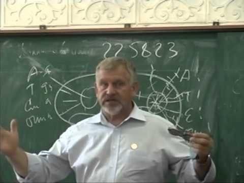 В.Г.Жданов - Восстановление зрения (6 часть)