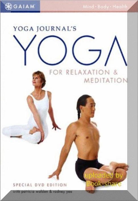 yoga Yoga Totes: Dark colored Mountain Goods Pilates Cushion Exercising Mat- Extra ... ~~~ yoga day #yoga #bikram