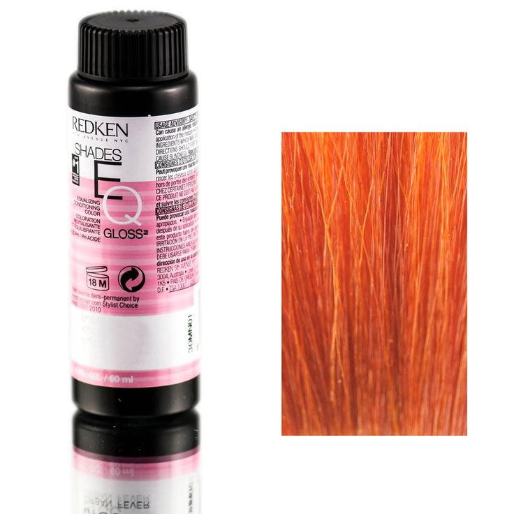 Redken Shades EQ Equalizing Conditioning Color Gloss 05cc Chili