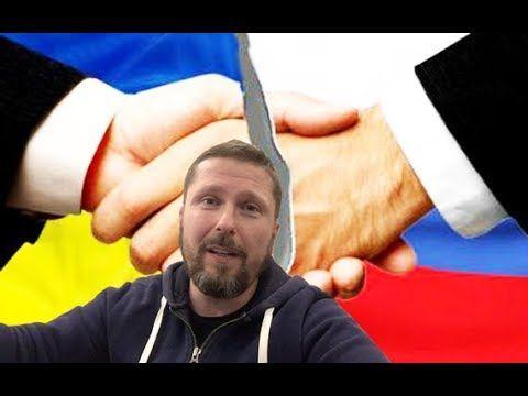Долой дипломатические отношения Ч1