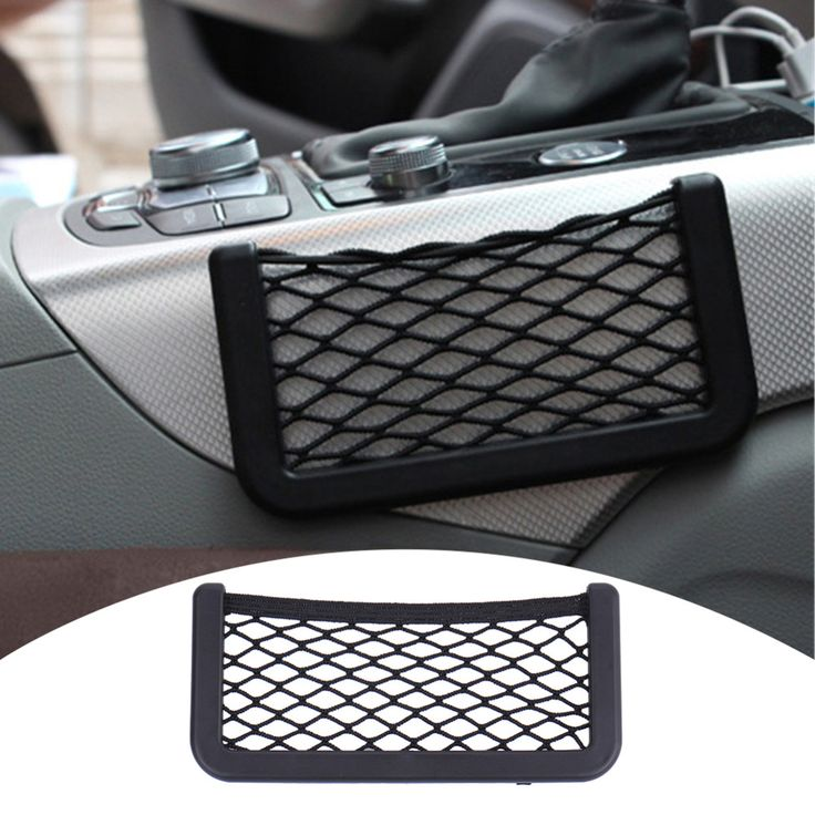 1PC 20cm*8cm Car Back Rear Trunk Seat Elastic String Net Mesh Storage Bag Pocket Cage